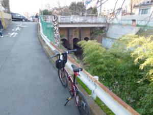 船橋の地名発祥の地